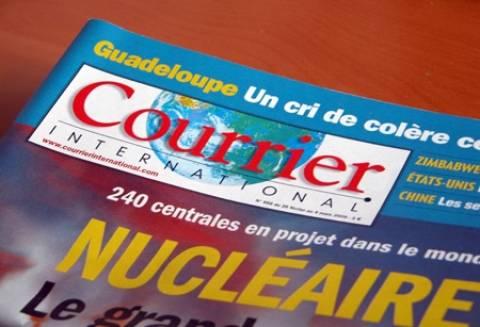 Απεργία στον όμιλο της γαλλικής Monde