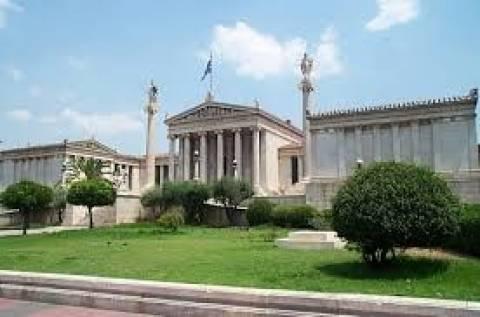 Αναστολή του μέτρου της διαθεσιμότητας ζητάει το Πανεπιστημίο Αθηνών
