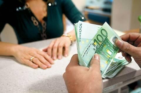 Πρόστιμο 75.000€ σε τράπεζα για παράνομες λίστες προσωπικών δεδομένων