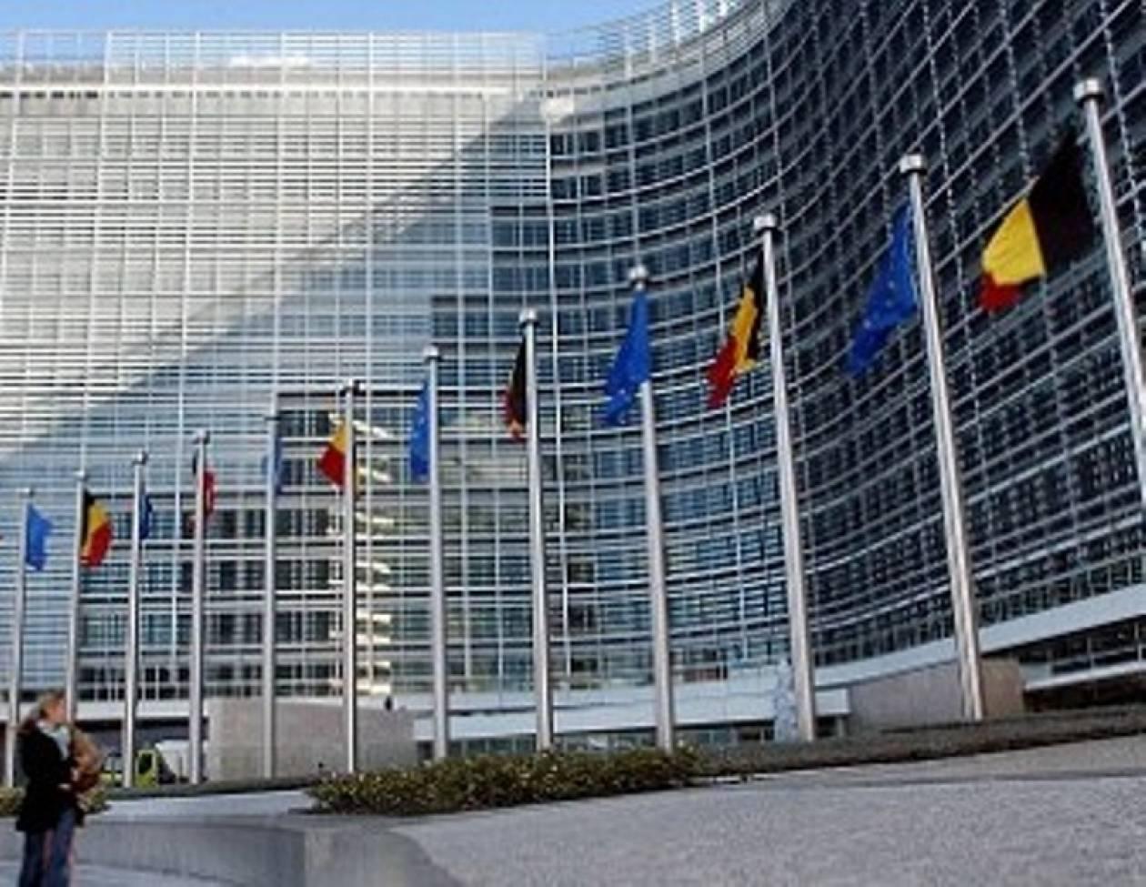 Ευρωκαταδική της Ελλάδας για τα μεταλλεία χρυσού