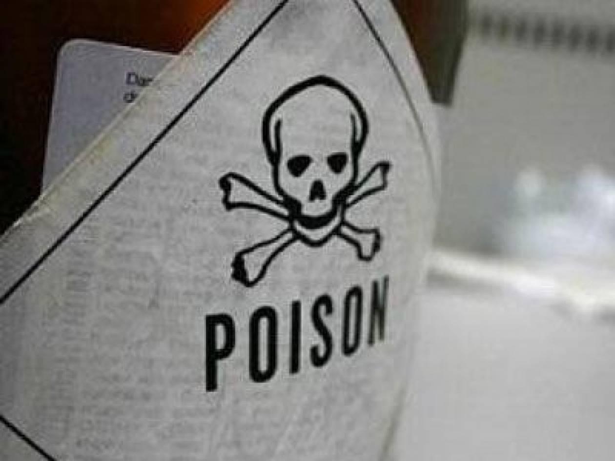 Ηλεία: Αυτοκτόνησε πίνοντας φυτοφάρμακο