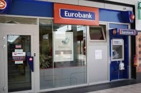 Eurobank Properties: Αύξηση μετοχικού κεφαλαίου κατά 193 εκατ. ευρώ