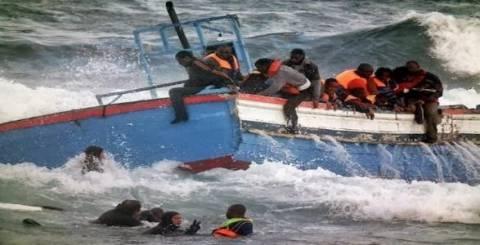 Πολεμικό πλοίο των ΗΠΑ έσωσε 128 μετανάστες στη Μεσόγειο