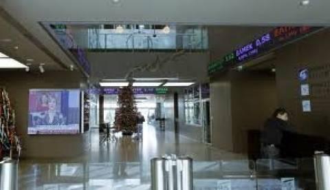 Χρηματιστήριο: Πάνω από τις 1.150 μονάδες η αγορά