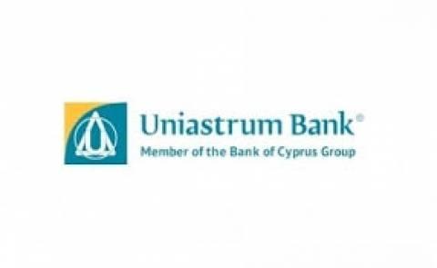 Τράπεζα Κύπρου: Ουδέν σχόλιο για την Uniastrum