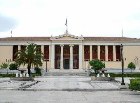 Δε θα ξεκινήσουν οι εγγραφές πρωτοετών στο Πανεπιστήμιο Αθηνών