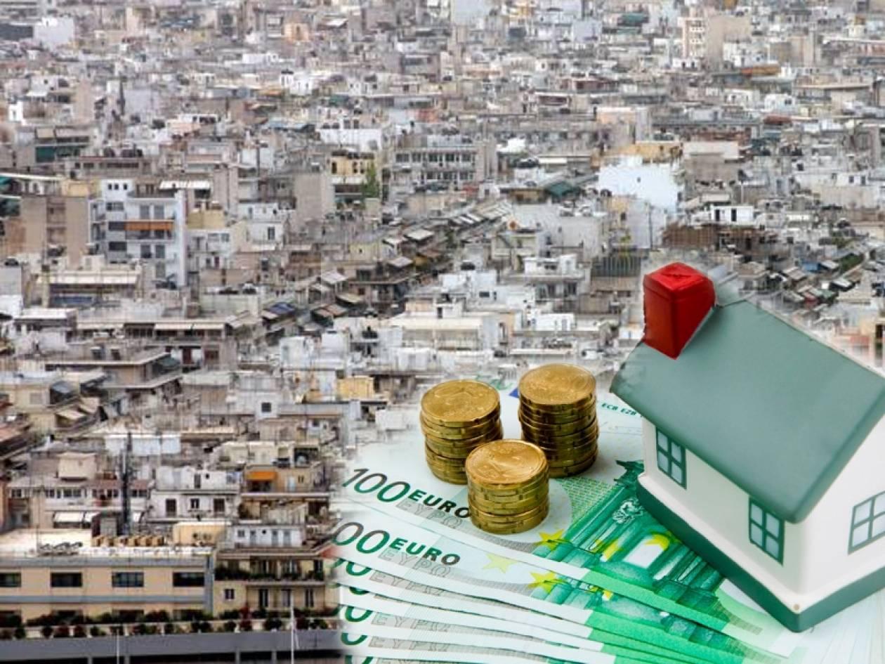 Τα «κόκκινα» δάνεια πνίγουν την οικονομία