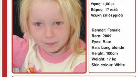 Παγκόσμιο ενδιαφέρον για την τετράχρονη Μαρία