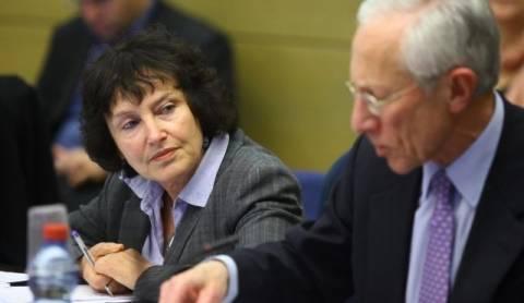 Διορίστηκε η πρώτη γυναίκα Διοικητής Κεντρικής Τράπεζας στο Ισραήλ!