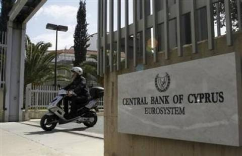 Στις 14.00 η συνεδρίαση του ΔΣ της Κεντρικής Τράπεζας
