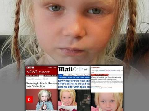 Η 4χρονη Μαρία στο επίκεντρο των διεθνών μέσων