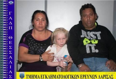 Αυτοί ειναι οι Ρομά «γονείς» της μικρής Μαρίας