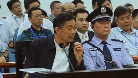 Την Παρασκευή η απόφαση του δικαστηρίου για τον Μπο Σιλάι
