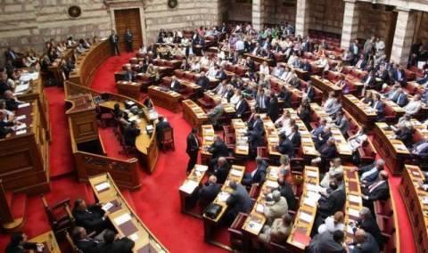 Σήμερα η ψηφοφορία για την αναστολή χρηματοδότησης κομμάτων
