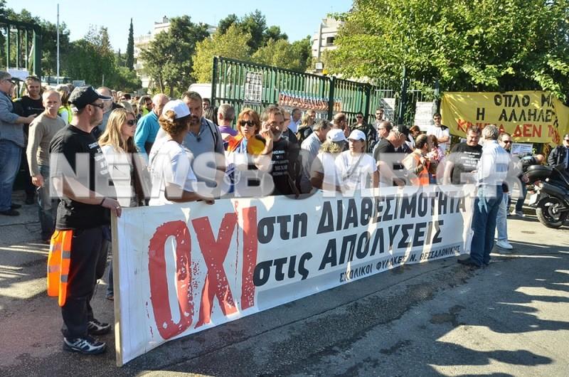 Πορεία σχολικών φυλάκων από την ΕΡΤ στο Σύνταγμα (ΦΩΤΟ και Βίντεο)