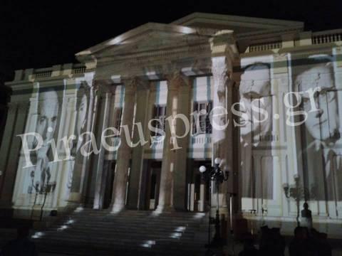 Δημοτικό Θέατρο Πειραιά: Μια γεύση από τα σημερινά εγκαίνια
