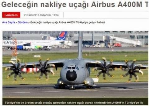 Τουρκικός Στρατός: Το πρώτο A400M φθάνει τον επόμενο μήνα