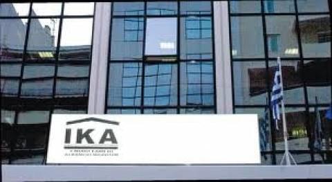 ΙΚΑ: Έκκληση για ρύθμιση των καθυστερημένων εισφορών
