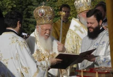 Θεσσαλονίκη:Υποδοχή του Οικουμενικού Πατριάρχη στον Άγιο Δημήτριο