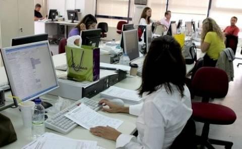 Ριζικές αλλαγές στα όρια συνταξιοδότησης για χιλιάδες εργαζόμενους