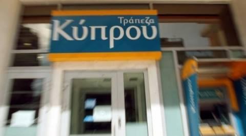 Παραιτήθηκε μέλος του ΔΣ της Τράπεζας Κύπρου