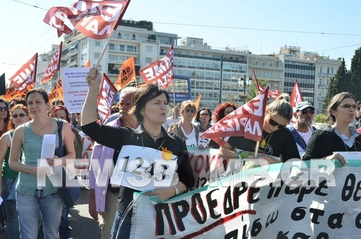 Κλειστό το Σύνταγμα - Διαμαρτυρία των εκπαιδευτικών (pics)