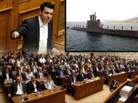 «Συμμαχία» ΣΥΡΙΖΑ – βουλευτών ΝΔ για την υπόθεση των υποβρυχίων