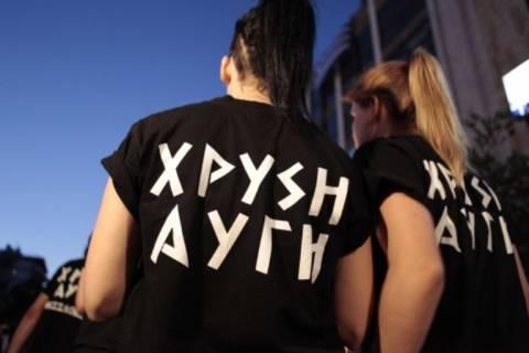 Die Presse: Τα περιθώρια στενεύουν για το ελληνικό  νεοναζιστικό κόμμα