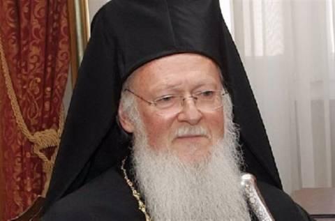 Επίτιμος διδάκτορας του Παν. Μακεδονίας ο Οικουμενικός Πατριάρχης
