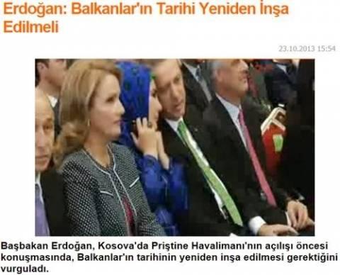 Ερντογάν: Η Ιστορία των Βαλκανίων πρέπει να ...ξαναγραφεί