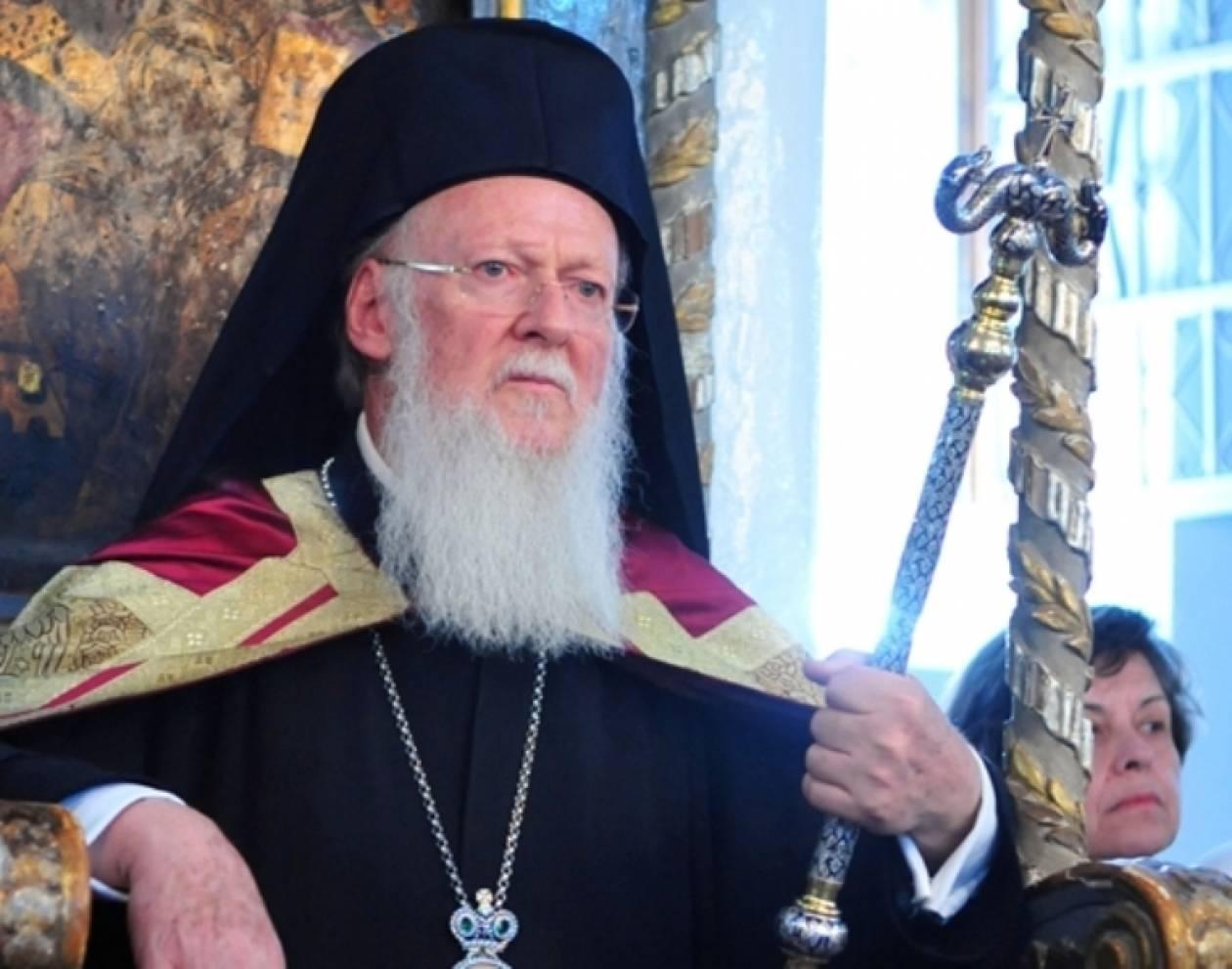Στο υπουργείο Μακεδονίας Θράκης ο Οικουμενικός Πατριάρχης
