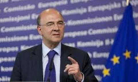 Μοσκοβισί: Γαλλικό ενδιαφέρον για το Ελληνικό Αναπτυξιακό Ταμείο