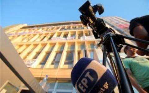 Σταματά η δορυφορική μετάδοση της ΕΡΤ