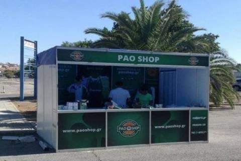 Το PAO SHOP άνοιξε και στην Κύπρο