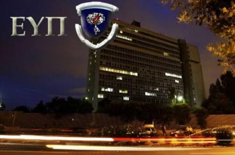 ΣΥΡΙΖΑ και ΕΣΗΕΜΘ για υποκλοπές της ΕΥΠ σε βάρος δημοσιογράφων