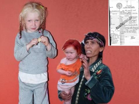 ΔΕΙΤΕ: Όλα τα έγγραφα της γέννησης της μικρής Μαρίας (pics)