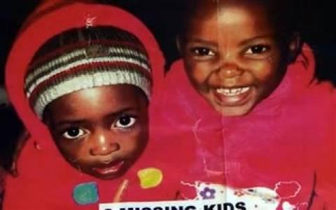 ΦΡΙΚΗ: Απήγαγαν, βίασαν και σκότωσαν δυο κοριτσάκια 2 και 3 ετών