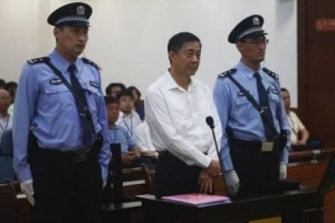 Κίνα: Απερρίφθη η έφεση του Μπο Σιλάι