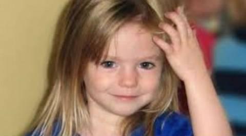 Άνοιξε ξανά η υπόθεση εξαφάνισης της μικρής Μαντλίν