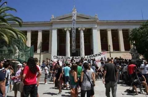 ΠΟΣΔΕΠ: Ανάγκη πρωτοβουλιών για να αρθεί το αδιέξοδο στα Πανεπιστήμια