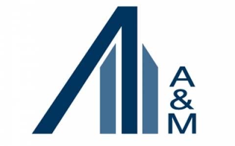 ΚΤ Κύπρου: Ανακοίνωση για την Alvarez & Marsal
