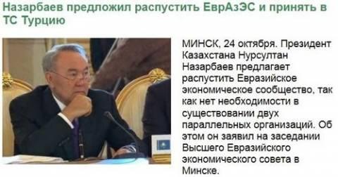 Πρόεδρος Καζακστάν: Η Τουρκία να ενταχθεί στην Τελωνειακή Ένωση