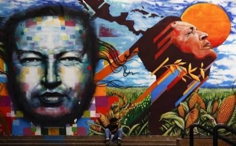 Υφυπουργείο... Ύψιστης Ευτυχίας δημιουργείται στη Βενεζουέλα!