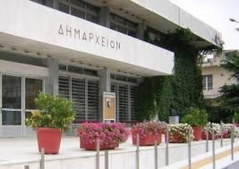 Δήμος Κομοτηνής: Προσλήψεις 30 ατόμων