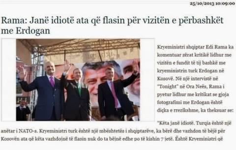 Ράμα: Μόνοι οι ηλίθιοι μιλούν για κοινή επίσκεψη με Ερντογάν