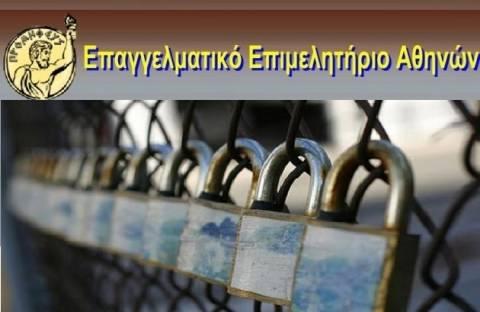 ΕΕΑ: Όλοι καταλάβαμε ότι ανοίγει ξανά το ασφαλιστικό!