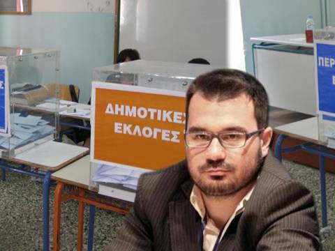 Έρχεται αλλαγή στο εκλογικό σύστημα των Δήμων