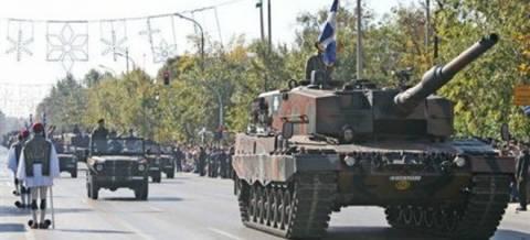 Θεσσαλονίκη: Δρακόντεια μέτρα για τη στρατιωτική παρέλαση