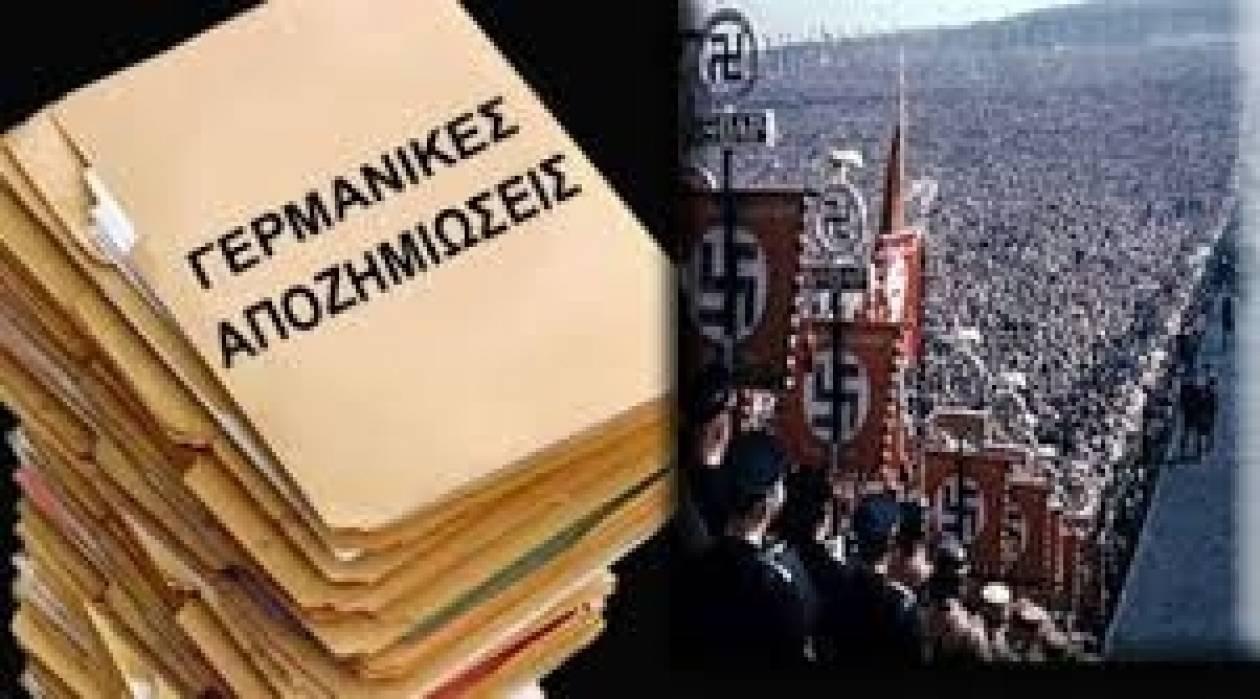 «Οι Γερμανοί πιέζουν-οι Ελληνες διεκδικούν Γερμανικές αποζημιώσεις»