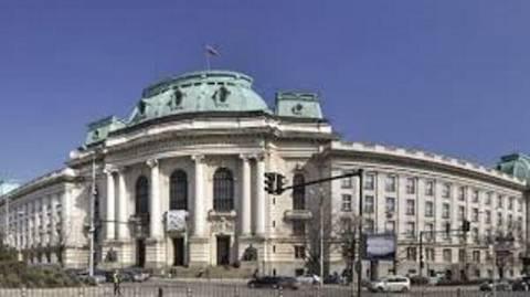 Βουλγαρία: Υπό κατάληψη το μεγαλύτερο δημόσιο πανεπιστήμιο της χώρας